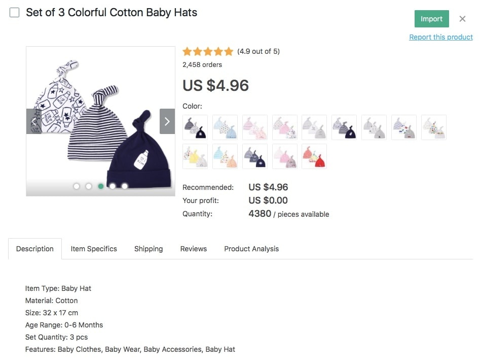 baby-accessories-2.png