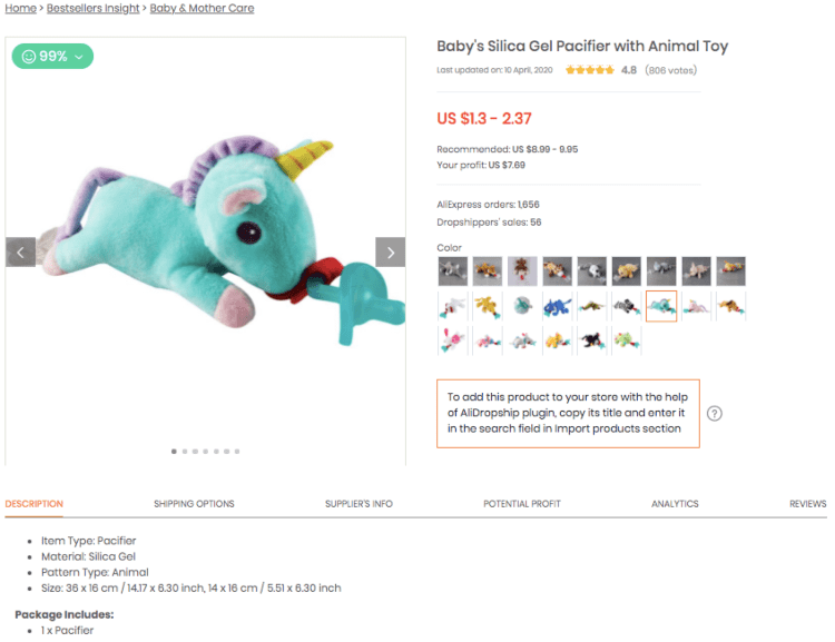 baby-products_pacifier-with-a-toy.png
