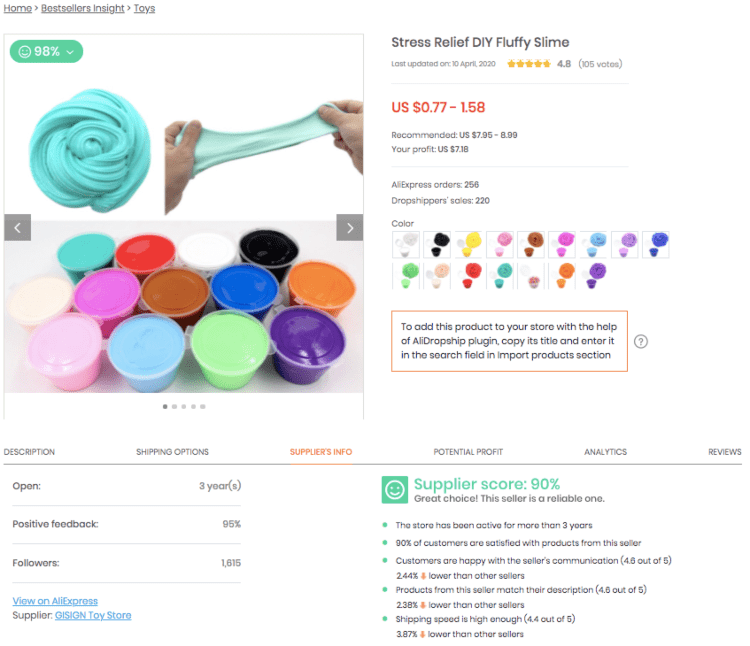 baby-products_slime.png