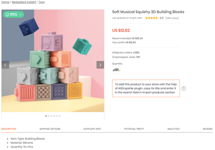 baby-products_squishy-building-blocks.png