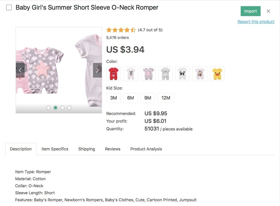 baby-rompers-1.png