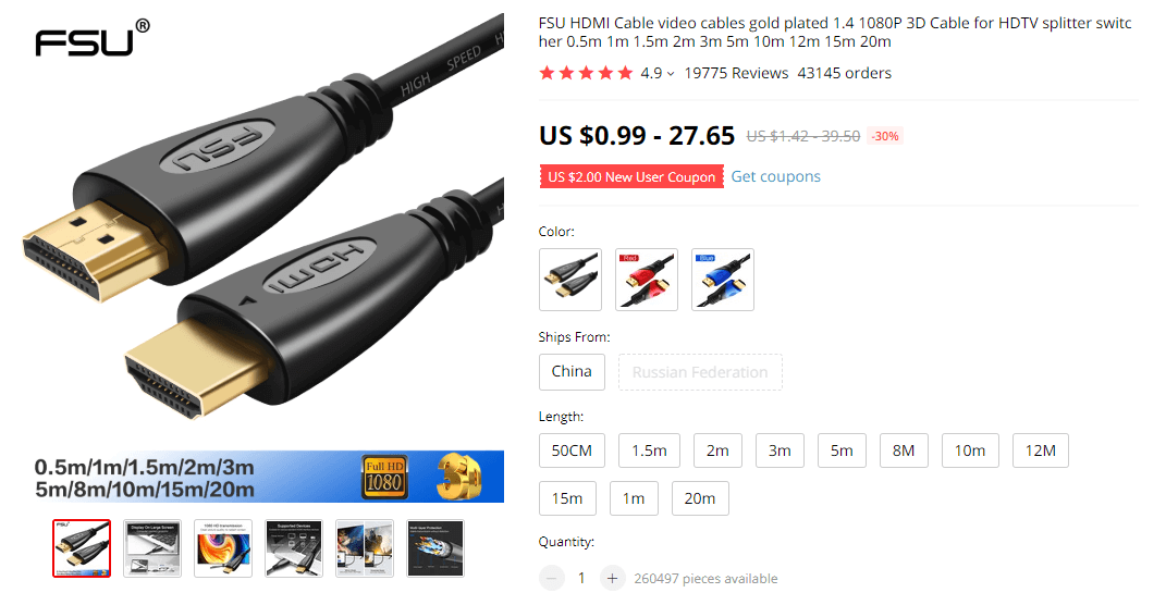 FSU-HDML-Cable.png