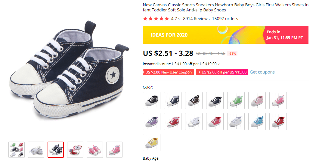 Sneakers-For-Newborn.png