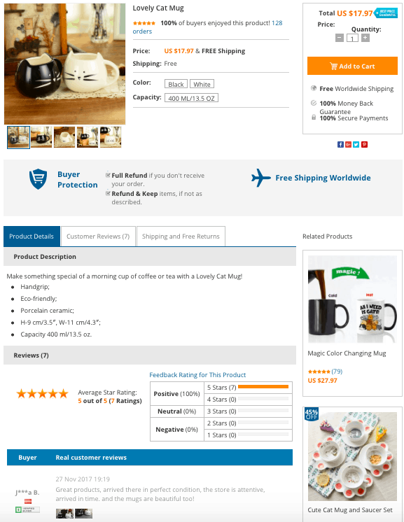 product-page.png