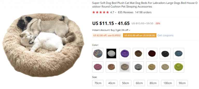 pet-bed-min-768x344.png